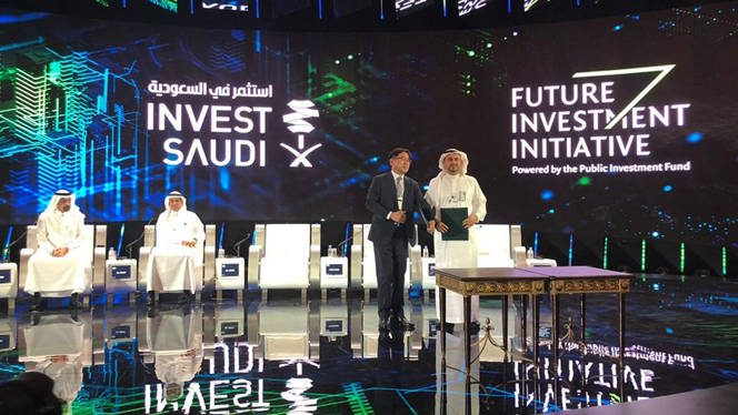 investment-forum-source-saudi-aramco